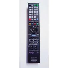 Sony A/V AV Receiver Remote Control RM-AAL040 for STR-DG820 STR-DA5400ES STR-DN1040 STR-DN840 etc. etc.